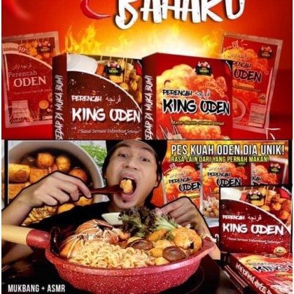 Perencah Steamboat King Oden